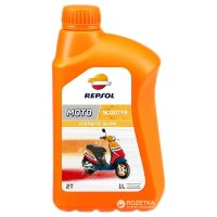 Repsol RP MOTO SCOOTER 2T